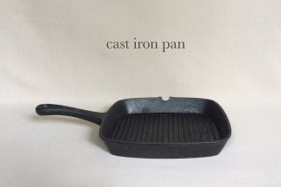 cast iron pan-NEW